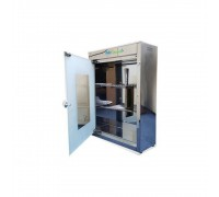 Knife Sterilizer 14W