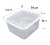 TSQ 1500 Square Container with Lid (1500ml) - 150PCS