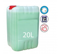Rinse Aid (Washing Machine for Kitchen) - EMMA870 - 20L