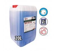 McQwin Basic Dish Washer Rinse Aid - 20L