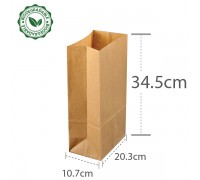 Brown Paper Bag 8 75gsm (L203xW107xH345) - 500PCS