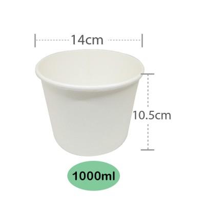 Plain White Paper Bowl (520ml / 850ml / 1000ml)
