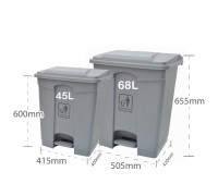Litter Bin with Pedal 45L / 68L